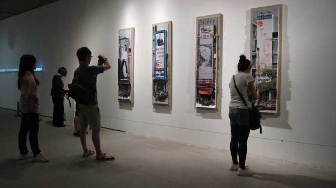 """Nhà mặt phố"" in ""The Start of a Long Journey"" Excellent Graduation Works Exhibition at CAFA ART MUSEUM – 2012"