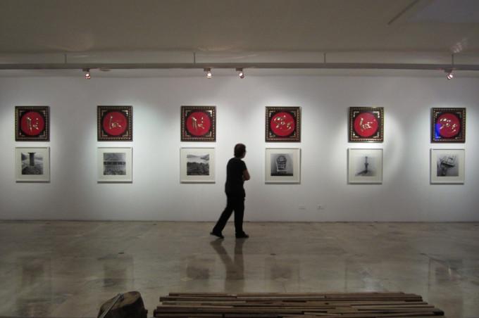 """River scape in Flux"" Exhibition in Metropolitan of Art Museum,Manila"