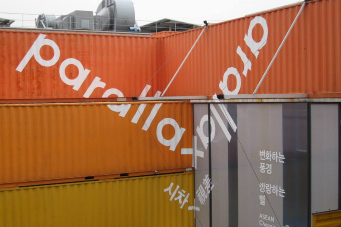 Nha mat pho-night series at ASEAN-Korea Contemporary Art Exhibition, Seoul