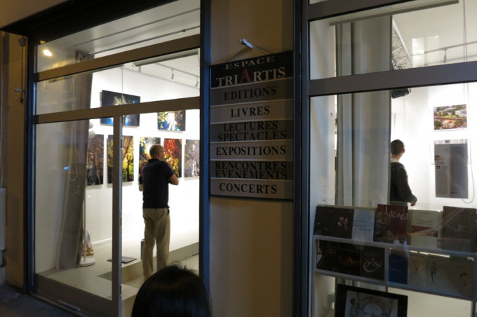 Reality chimerical photography exhibition in Paris-2014